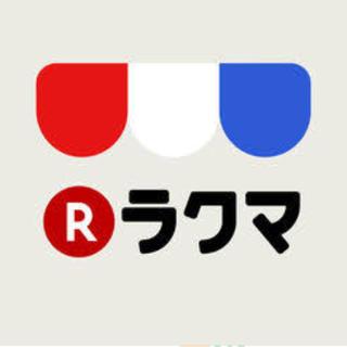 みみみ様専用(キャミソール)