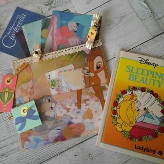 ディズニー(Disney)のディズニー プリンセス絵本 袋状おすそ分けファイル ローディットペーパーバッグ(絵本/児童書)