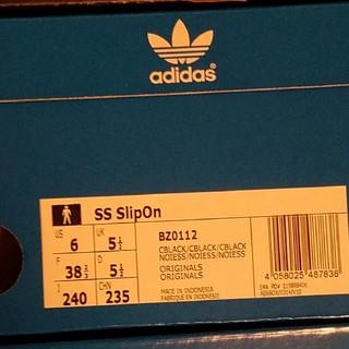 アディダス(adidas)のちゃぴこさま オリジナルス [SS SlipOn(スリッポン)](スニーカー)