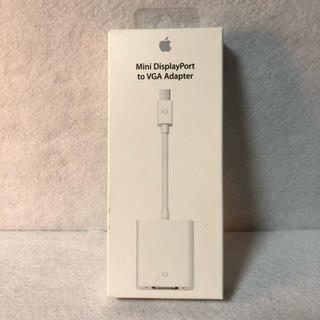 アップル(Apple)のApple Mini DisplayPort VGAアダプタ MB572Z/B(映像用ケーブル)