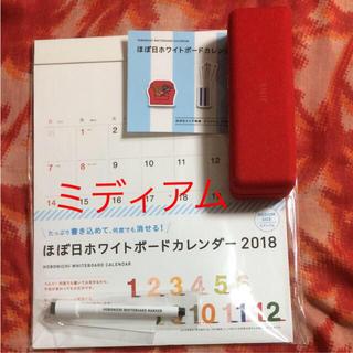 ●65%OFF【未使用新品ほぼ日手帳ホワイトボードカレンダー(その他)