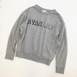 アバンリリー(Avan Lily)のAvan Lily  ロゴ プリント スウェット カットソー グレー(トレーナー/スウェット)