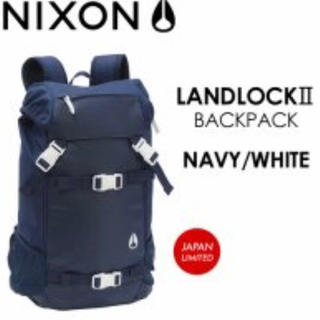 NIXON 💙 リュック