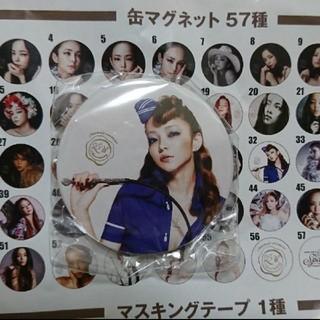 安室奈美恵ガチャ缶マグネット32番(ミュージシャン)