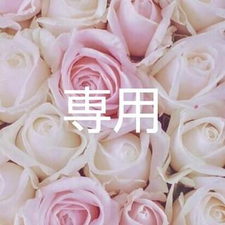 イエナ(IENA)のSLOBE IENA♡シャンブレー コール スリットスカート ネイビー 38(ひざ丈スカート)