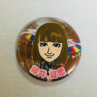 イーガールズ(E-girls)の藤井夏恋  缶バッチ(ミュージシャン)