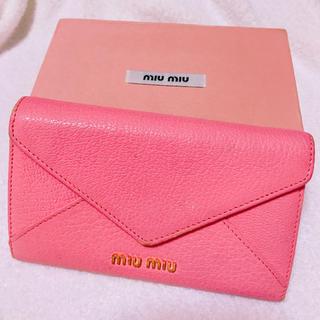 ミュウミュウ(miumiu)のミュウミュウ♡レター柄ミニ財布(財布)