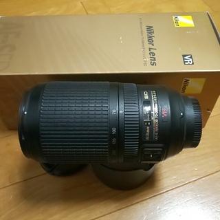 ニコン(Nikon)のAF-S VR Nikkor 70-300mm f4.5-5.6G  中古(レンズ(ズーム))