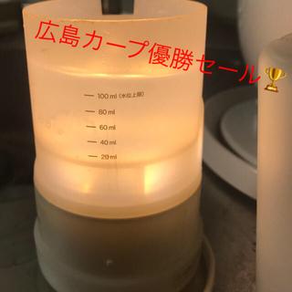 ムジルシリョウヒン(MUJI (無印良品))の広島カープ優勝セール、超音波アロマディフューザー送料込み(アロマディフューザー)