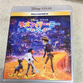 ディズニー(Disney)のリメンバーミー ブルーレイ盤(キッズ/ファミリー)