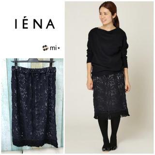 イエナ(IENA)の美品❣️ IENA ケミカルレーススカート 38(ひざ丈スカート)
