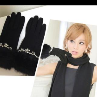 エミリアウィズ(EmiriaWiz)のタグなし新品 ファー手袋(手袋)