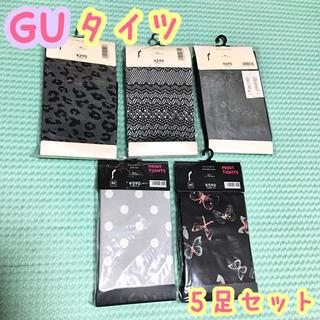ジーユー(GU)の 【新品未使用】GU タイツ M-L 5足セット♡(タイツ/ストッキング)