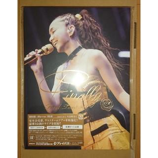 安室奈美恵 Finally 初回限定盤 札幌ドーム ブルーレイ+クリアファイル(ミュージック)