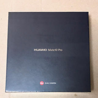 ANDROID - 新品未開封 huawei mate 10 pro メーカー保証有 一括購入品