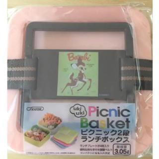 ディズニー(Disney)の【新品】バンビ ランチボックス 2段 運動会 お弁当箱(弁当用品)