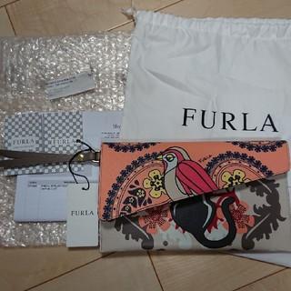 フルラ(Furla)の新品未使用☆FURLA クラッチバッグ EDEN TONI PESCA+TONI(クラッチバッグ)