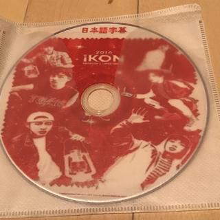 アイコン(iKON)のiKON シーグリ2016(ミュージック)
