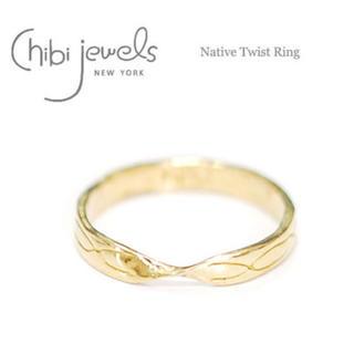 チビジュエルズ(Chibi Jewels)のchibi jewels♡ネイティブ ツイスト リング(リング(指輪))