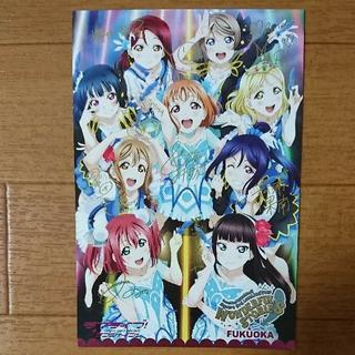 ラブライブサンシャイン Aqours 3rd Live 福岡 ポストカード(カード)