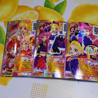 アイカツ(アイカツ!)のアイカツフレンズ☆1枚200円(カード)