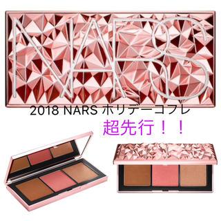 ナーズ(NARS)の限定 NARS 2018 クリスマスコフレ オーガズム  パレット (コフレ/メイクアップセット)
