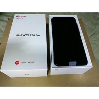 新品 HW-01K P20 Pro ブラック SIMロック解除 判定〇