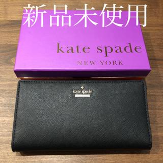 ケイトスペードニューヨーク(kate spade new york)のブラック 新品未使用 ケイトスペード  財布 Kate Spade(財布)
