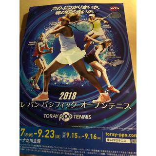 大坂なおみ フライヤー 5枚(スポーツ選手)