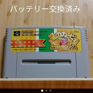 スーパーファミコン(スーパーファミコン)のSFC スーパーファミコンソフト 星のカービィスーパーデラックス(家庭用ゲームソフト)