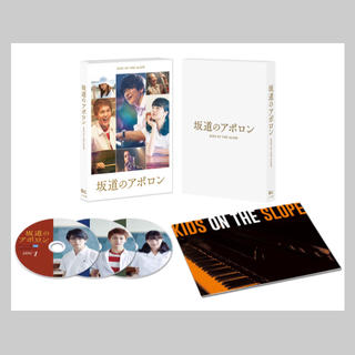 ヘイセイジャンプ(Hey! Say! JUMP)の坂道のアポロン Blu-ray(アイドルグッズ)