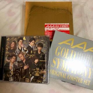 トリプルエー(AAA)のAAA♡GOLD SYMPHONY初回限定版(ミュージシャン)