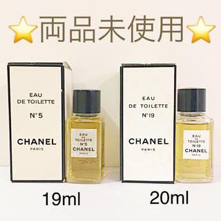 シャネル(CHANEL)の⭐︎未使用セット価格⭐︎CHANEL No.5 & No.19 EDT(香水(女性用))