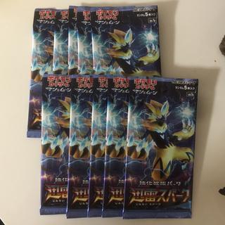 迅雷スパーク10パック(カード)