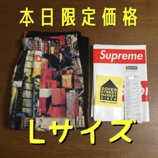 シュプリーム(Supreme)の最安値 完売品 シュプリーム コムデギャルソンシャツ パッチワーク パンツ(その他)