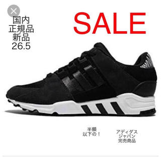 adidas - originals EQT SUPPORT RF Black BY9623