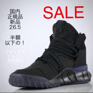 adidas - originals TUBULAR X 2.0 BY3615 26.5