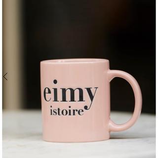 エイミーイストワール(eimy istoire)のeimy マグカップ ロゴBLACK(グラス/カップ)