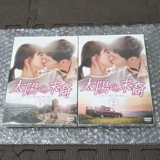 太陽の末裔DVD BOX(TVドラマ)