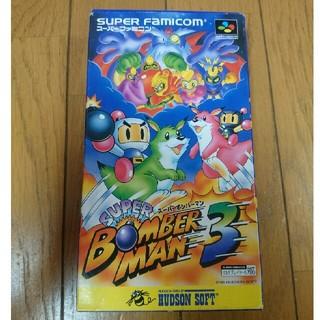 スーパーファミコン(スーパーファミコン)のSfc  スーパーボンバーマン3(家庭用ゲームソフト)