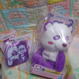AAA一番くじ 紫