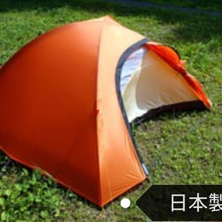 アライテント(ARAI TENT)の新品 アライテント ONI DOME 2 オレンジ(テント/タープ)