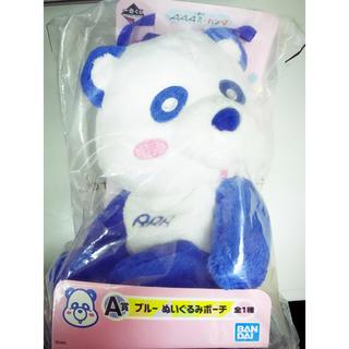AAA - え〜パンダ 一番くじ A賞