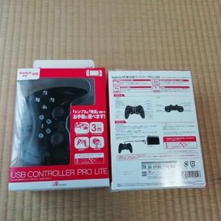 switch PC用 USB コントローラー Pro Lite 2個セット