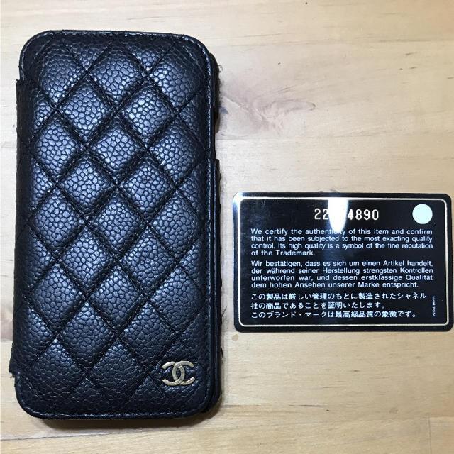 iphonexs ケース burberry | CHANEL - 値下げ中♡CHANEL の通販 by 海外商品多数♡CALISTYLE|シャネルならラクマ