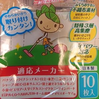 各社共通 掃除機用紙パック(アイム社 日本製) 9枚(掃除機)