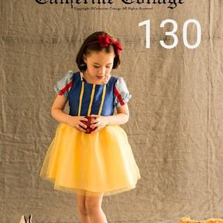 Catherine Cottage - 130cm  白雪姫コスチューム✴️キャサリンコテージ