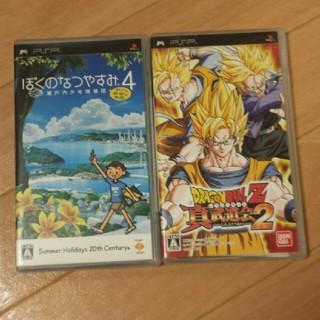 PlayStation Portable - PSP ぼくのなつやすみ4瀬戸内少年探偵団…/ドラゴンボールZ真武道会2セット