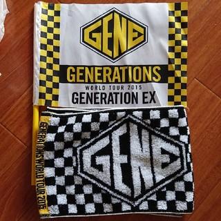 GENERATIONS - GENERATIONS EX セット