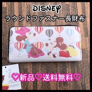 ディズニー(Disney)の新作♡特別価格【ミッキー&ミニー】 ディズニー ラウンドファスナー 長財布(財布)